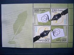 Hungary 2008, Europe, Letter Writing, Caligraphy, Pen, Art Of Writing - Hungary