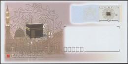 Maroc. Entier Postal, Tephillin Géant De La Mecque, La Kaaba, La Maison D'Abraham - Islam