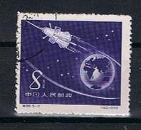 China Y/T 1166 (0) - 1949 - ... République Populaire