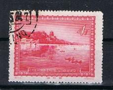 China Y/T 1072 (0) - 1949 - ... République Populaire