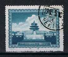 China Y/T 1074 (0) - 1949 - ... République Populaire