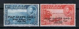 Ethiopië Y/T 352 / 353 (**) - Ethiopie