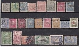Turquie Lot De 23 Timbres Différents - 1858-1921 Empire Ottoman
