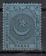 Turquie   Poste Locale Lianos  5 Pa - Turkey