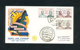 CAMEROUN 1962 - FDC Réunification Des 2 Cameroun - Cameroon (1960-...)