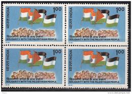 India MNH 1981, Block Of 4, Palestinian Solidarity , Palestine Flag,