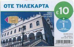 Greece - Tinos Island - M136 (FV 10 EURO) 07.2012 - 50.000ex, Used - Greece