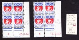 Date Rare - Coins Datés N° 1354B PARIS - Paire De Galvano - Armoiries Et Blasons - TB** - 1960-1969