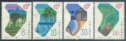 China  1988   Sc#2141-4  Hainan  MNG   2016 Scott Value $3.25 - 1949 - ... República Popular