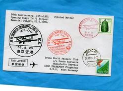 MARCOPHILIE-lettre-JAPON-> GERMANY -cad TOKYO  1981 Memorial Flight TOKYO FRANKFURT--2 StampS- - 1926-89 Emperor Hirohito (Showa Era)
