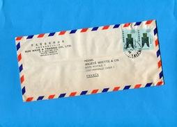 MARCOPHILIE-lettre-TAIWAN-FRANCEcad Taipei   1976--2 StampS- - 1945-... République De Chine