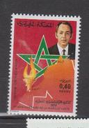 Maroc YV 779 MNH 1976 Marche Verte - Marruecos (1956-...)
