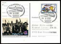 96886) BRD - SoST 8000 MÜNCHEN 2 Vom 31.05.1991 Auf PSo 19 - Start De ICE-Verkehrs - [7] Federal Republic
