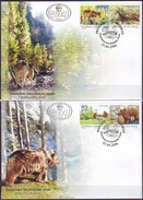 YUGOSLAVIA - JUGOSLAVIJA  - BIRDS - BEAR - WOLF - FDC - 2006