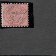 Germany1884: Michel37b Cat.value50euros - Allemagne