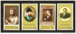 Moldavie Moldova 2007 Yvertn° 498-501 *** MNH Cote 10 Euro - Moldavie