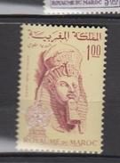 Maroc YV PA 114 MNH 1966 UNESCO - Marruecos (1956-...)