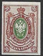 Poste 1889/1904-YT N° 49 Type B  35k. Lilas Vert-ND-NEUF X X - Neufs