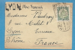 HONGRIE - Lettre De BUDAPEST Pour LYON LES TERREAUX (Rhône) -1925