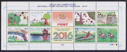 """Pakistan 2016, """"National Stamp Exhibition """" Child Art Competition, 8V MNH"""