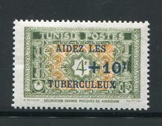 TUNISIE- Y&T N°325- Neuf Avec Charnière * - Neufs