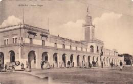 Algeria Biskra Hotel Royal - Biskra
