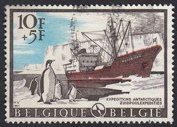BELGIQUE  Belgie Belgio Belgien Belgium - 1966 - Yvert 1394, Oblitéré - Gebraucht