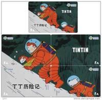 T04306 China Phone Cards Tintin Puzzle 5pcs - BD
