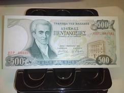 GREECE 1983 500 DRACHMAIP-201  RARE BANKNOTE LOC#A1465 - Griechenland