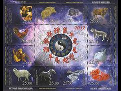 KYRGYZSTAN 2012 Oriental Lunar Calendar - Kyrgyzstan