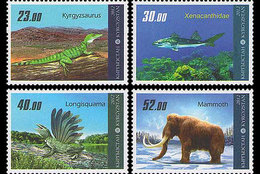 KYRGYZSTAN 2012 Prehistoric Fauna Of Kyrgyzstan - Kyrgyzstan