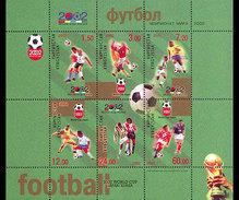 KYRGYZSTAN 2002 World Cup 2002 - Kyrgyzstan