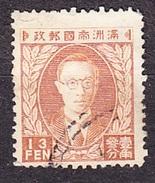 CHINA - MANCHUNIA 1935, Used Stamp. Michel 66. KING HENRY PU YI. Condition, See The Scans. - 1932-45 Manchuria (Manchukuo)