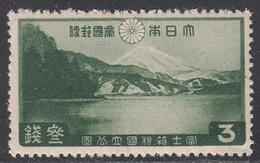 JAPAN     SCOTT NO.  224    MNH      YEAR  1936