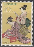 JAPAN     SCOTT NO.  671    MNH      YEAR  1959 - 1926-89 Emperor Hirohito (Showa Era)