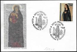 Italia/Italie/Italy: Madonna Di Capocolonna - Christianisme