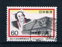 Japan 1984 Mi.Nr. 1584 Gestempelt - 1926-89 Emperor Hirohito (Showa Era)
