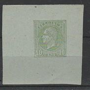 (D0576)  Belgique 2 épreuves 1865 - Essais & Réimpressions