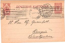 FINLAND - POSTCARD 10 PEN 1911 HELSINKI -> KUOPIO Mi #P 37a - Enteros Postales