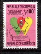 Kamerun - Cameroun 1993 - Michel Nr. 1200 O - Kamerun (1960-...)
