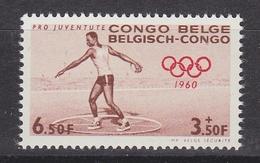Belgisch Congo 1960 Olympische Spelen 6.50Fr Discuswerpen 1w ** Mnh (34311C) - Belgisch-Kongo