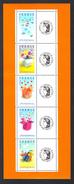 "2008 - F4082A - Timbres Messages ""Invitation"" & ""Merci"" Avec Logo CÉRÈS - Neufs ** - France"