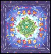 RUSSIA 2016 Stamp MNH ** VF NEW YEAR NOUVEL AN NOUVELLE BONNE ANNEE NEUE JAHR NEUEM 2175 - Año Nuevo