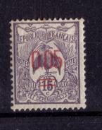 N* 126 NEUF* - Nouvelle-Calédonie
