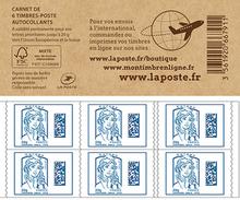 CARNET RARE DATAMATRIX 6 TIMBRES ADHÉSIFS BLEUS MARIANNE ET LA JEUNESSE AVEC MENTION 20 G  EUROPE - Carnets