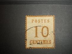 FRANCE 1870  ALSACE-LORRAINE   Numero 5b Burelages Renversées - Alsace-Lorraine