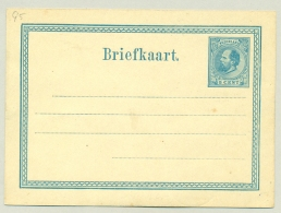 Nederland - 1873 - Briefkaart 5 Cent Willem III, G5 Ongebruikt - Postal Stationery