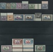 1923 Tunisia, Serie Soprastampata, Serie Completa Nuova (**) 10 Cent/75 (*) - Tunisia (1888-1955)