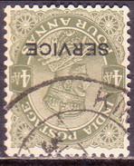 INDIA 1932 SG #O132w 4a Official Wmk Mult. Stars Inverted CV £26 - 1911-35 King George V