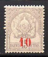 1/ Tunisie N° 42 Neuf  XX MNH  , Cote : 5,00 € - Neufs